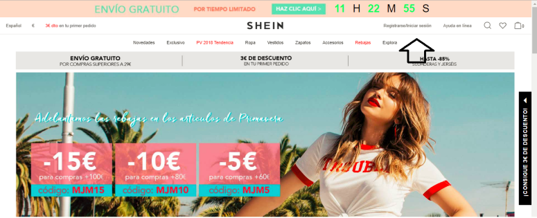 Shein 2